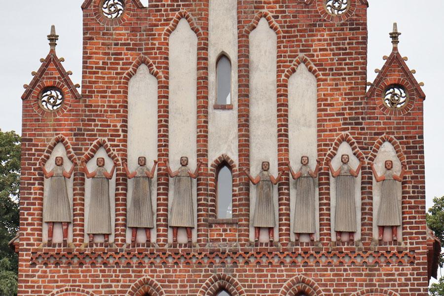Neubrandenburg - Neues Tor